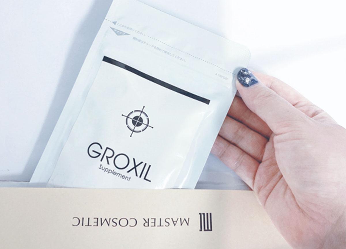 GROXILサプリメント