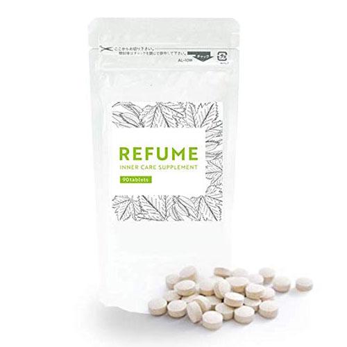 REFUMEインナーケアサプリメント