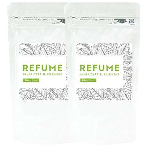 REFUME(リフューム)